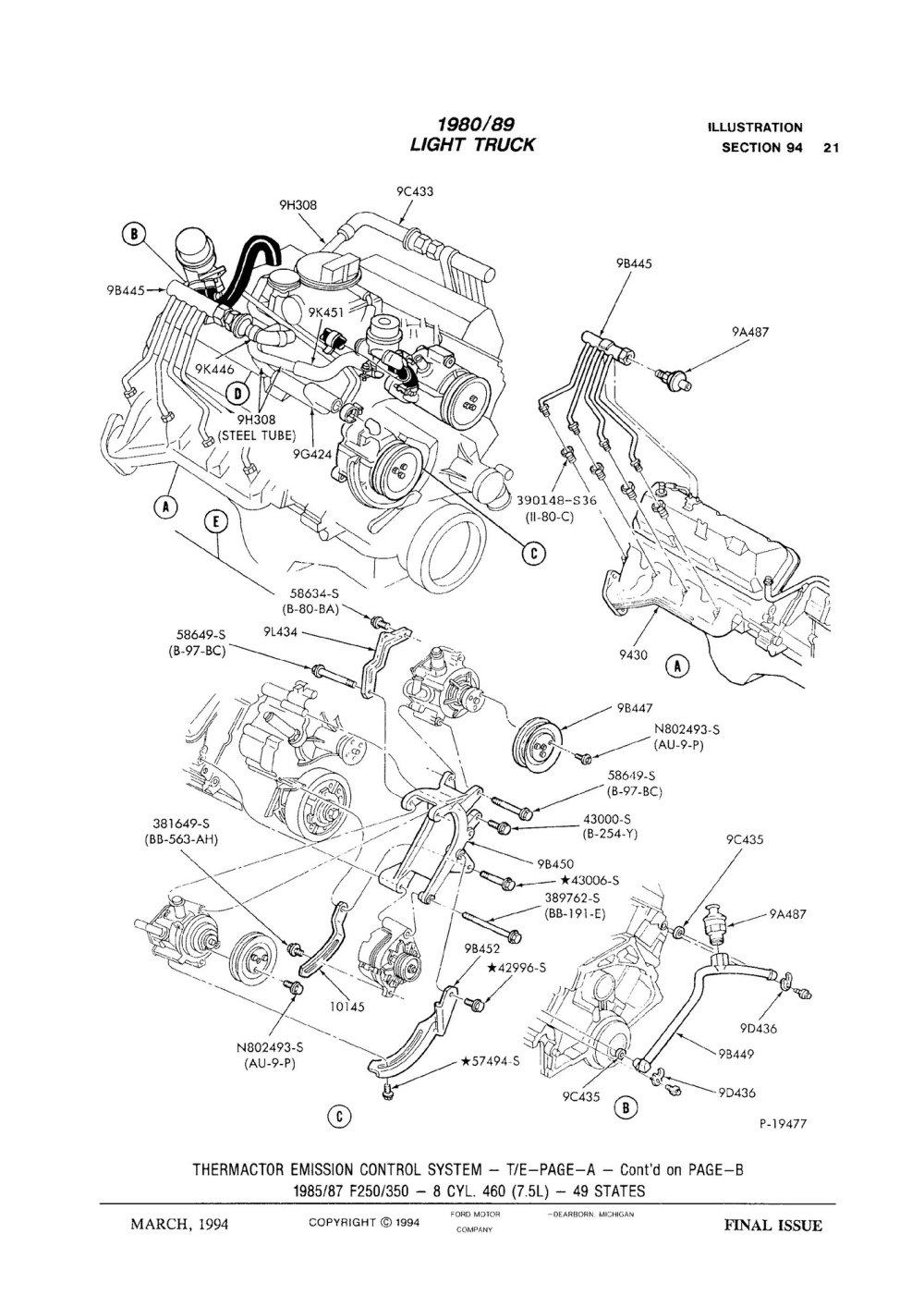 medium resolution of ford intake diagram wiring diagrams wni 460ci ford engine intake diagram