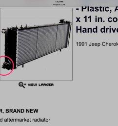 radiator leak lower passenger side missing hose  [ 2000 x 1500 Pixel ]