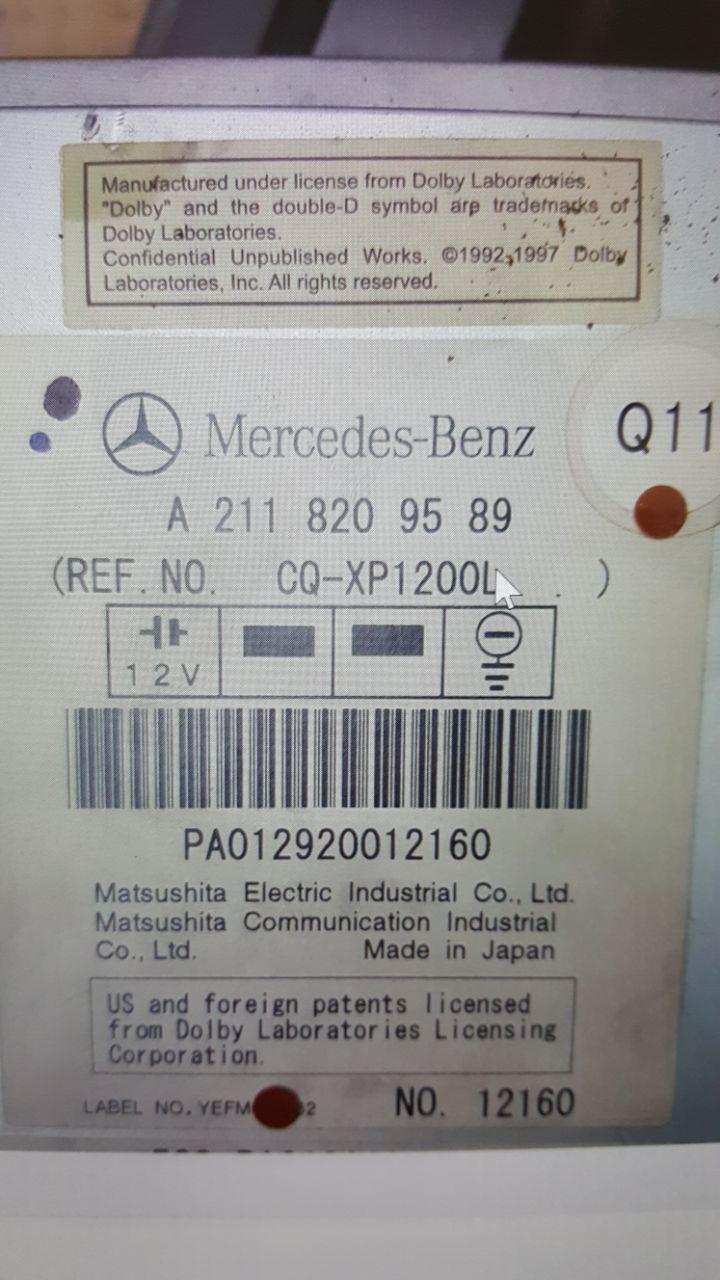 medium resolution of my car is 2004 v8 japanese w211 avantgarde