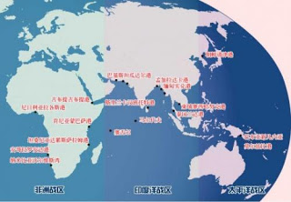 Potetential bases for Chinese naval operations outside China.