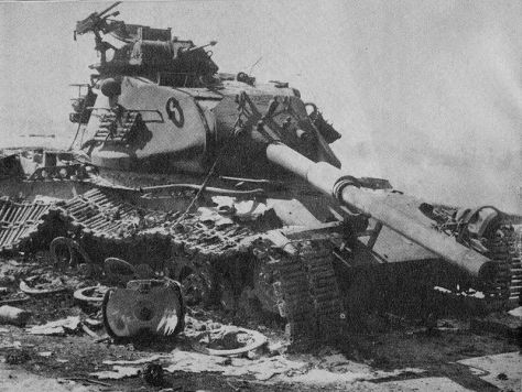 Destroyed Israeli Tank in the Sinai (Wikimedia Commons)