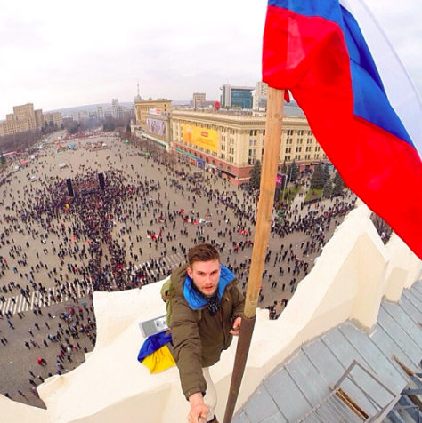 Russian Flag is Raised in Kharkiv, Ukraine. Photo Credit: Doctrine Man