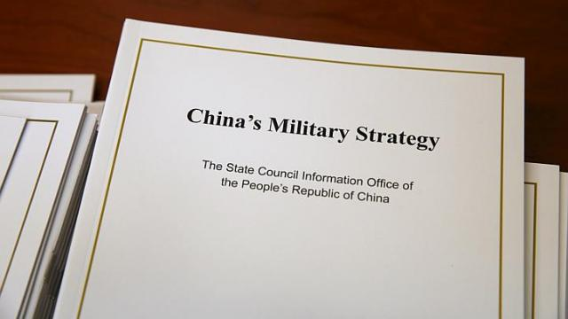 China's Military Strategy: Assessment of White Paper 2015