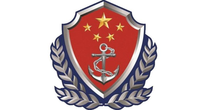 East Asian Security in the Age of the Chinese Mega-Cutter