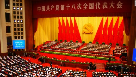 Communist Party of China in the Great Hall of the People, CNN.com