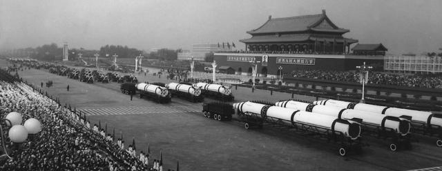 Assessing China's Nuclear Ambitions