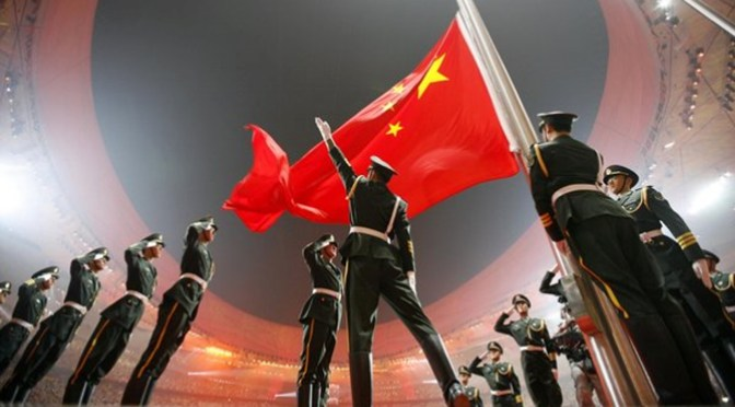 Publication Release: Chinese Military Strategy Week