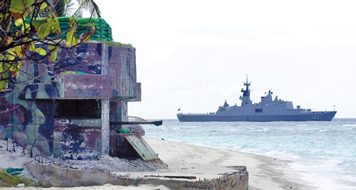 Examining the Flaws of the South China Sea Code of Conduct