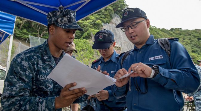 Maritime Partnerships and the Future of U.S. Seapower in the Indo-Pacific