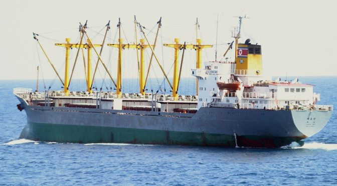 Unauthorized Flags: A Threat to the Global Maritime Regime