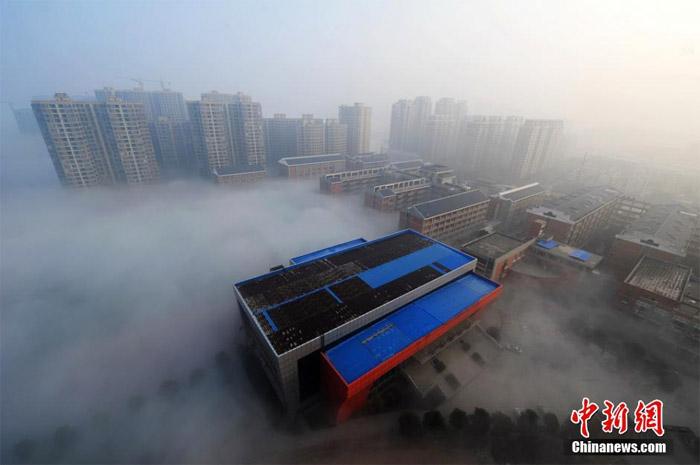 Changsha fog
