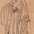 han-yu