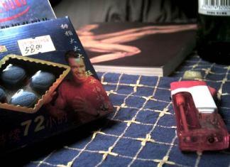 preservativi in Cina - viagra cinese