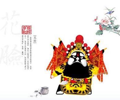 rivisitazione opera classica cinese