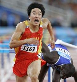 persone famose in Cina_liu_xiang