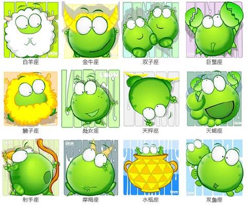 Frog Leon