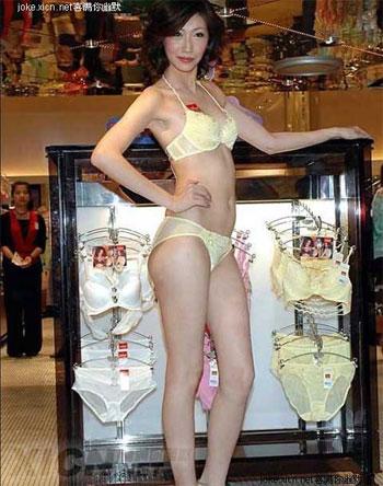 Ragazze cinesi biancheria intima
