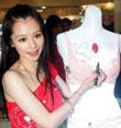 china_trendz_2007_maggio_200507_vivian_hsu_title