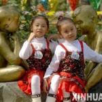 Beijing Twins Festival