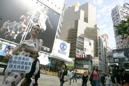 Nudi per le proteste animaliste
