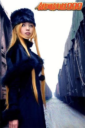 Maisha (Galaxy Express 999) Cosplay