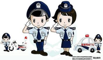 polizia sui rollerblade