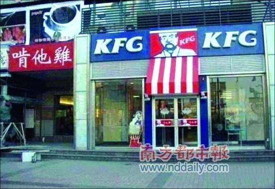 Clonazioni in Cina