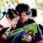 Celebrare le feste con un libro – Festività ed istruzione