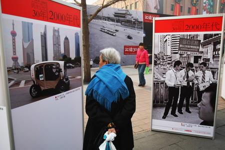 016cina-foto---riforme-cinesi
