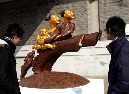 Fine Arts Exhibition of the Yangtze River Delta Region