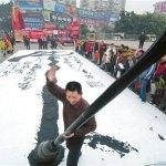 Calligrafia da record in Cina