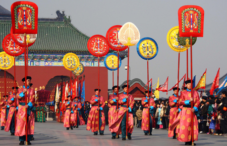 025cerimonia---Antica cerimonia cinese