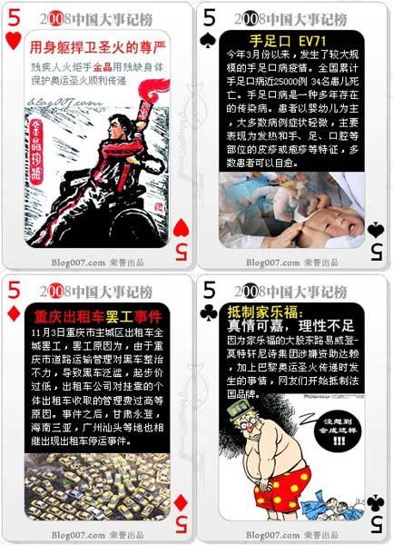 011---immagini di carte da gioco