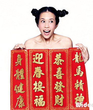 miss cinesi-karen mok