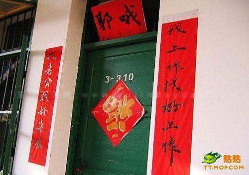 auguri speciali dalla Cina