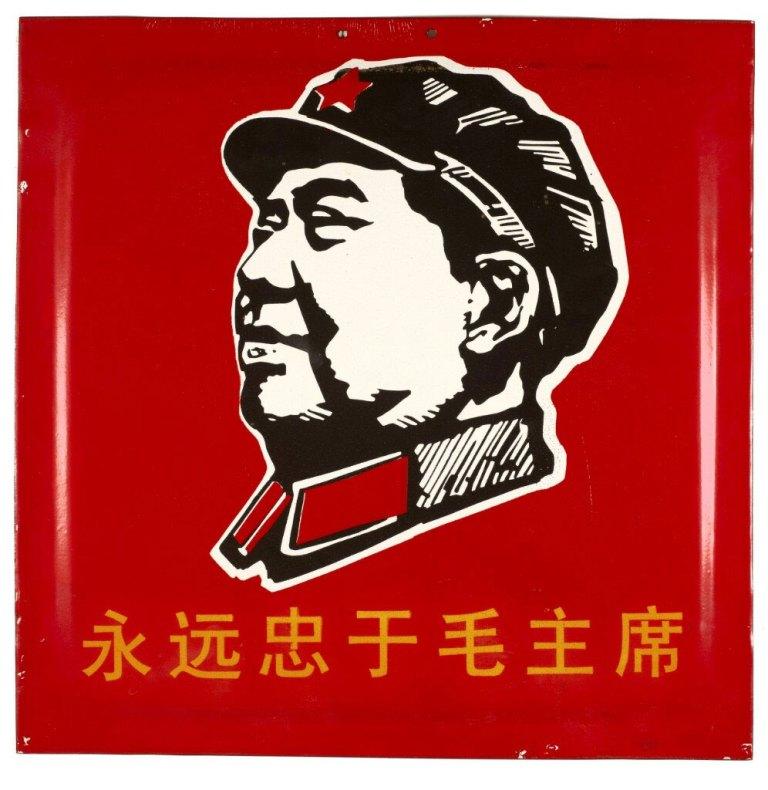 poster-di-propaganda-della-rivoluzione-culturale