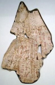 Scapola di bue con iscrizioni divinatorie durante il regno del re Shang, Wu Ding.