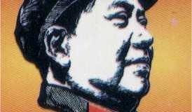 La Rivoluzione Culturale