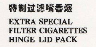 sigarette-prevenzione