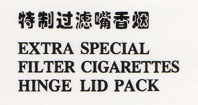 sigarette-prevenzione---Il vizio del fumo in Cina