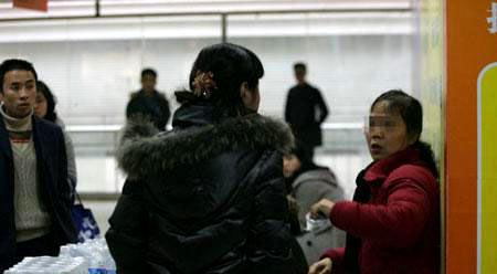 Violenza familiare in Cina