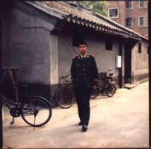 Han Congwu