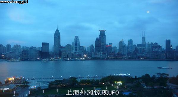 shanghai-ufo