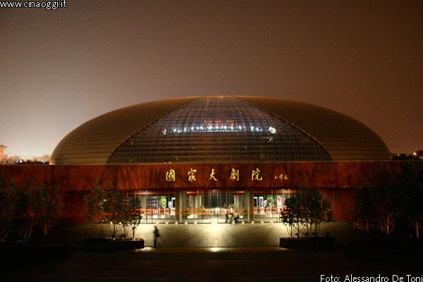 egg-night-2-Teatro Nazionale di Pechino---the egg---uovo