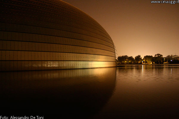 The egg Beijing at night
