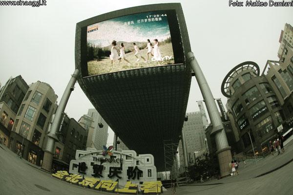 beijing-the-place-Il più grande schermo dell'Asia