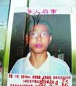 rapimento-bimbi-omicidi di bambini in Cina