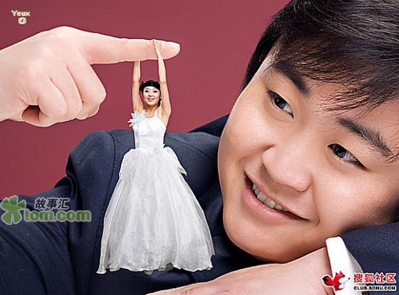 piccola moglie cinese