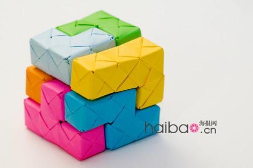 002-origami