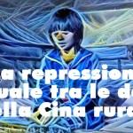 La repressione sessuale tra le donne nella Cina rurale